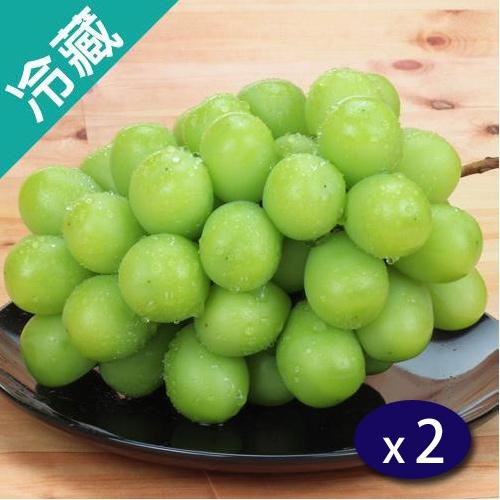 日本麝香葡萄 (350g±5%/串)/盒X2【愛買冷藏】