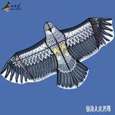 濰坊風箏老鷹風箏 微風成人兒童大鋼鷹金鷹1.5米 DJ12062『俏美人大尺碼』