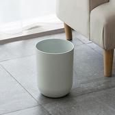 北歐創意簡約素色垃圾桶家用桌面無蓋衛生桶環保雜物桶 雙12購物節
