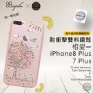 apbs 施華洛世奇 X 犀牛盾雙授權耐衝擊雙料水晶保護殼 - 相愛 iPhone 7+/8+  [ WiNi ]