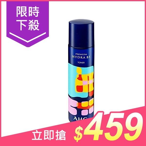 韓國 AHC B5玻尿酸化妝水(120ml)【小三美日】A.H.C $479