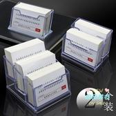 名片盒 名片座桌用透明名片盒桌面卡片收納盒個性創意多層名片理名多功能型大容量簡約 3色