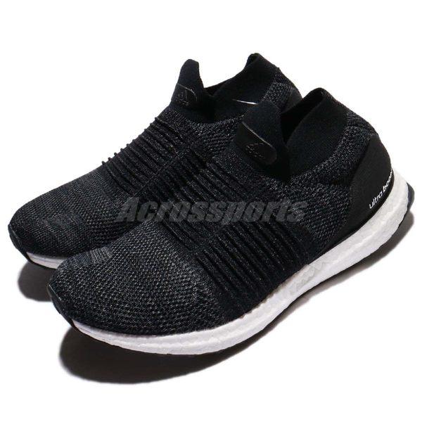 adidas 慢跑鞋 UltraBOOST Laceless W 黑 白 運動鞋 無鞋帶 舒適緩震 襪套式 女鞋【PUMP306】 BB6311