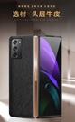 適用三星Galaxy Z Fold2手機殼商務真皮十字紋翻蓋保護套