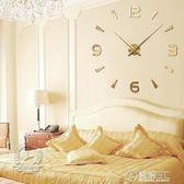 現代簡約超大掛鐘客廳創意藝術時鐘家用 DIY個性時尚數字鐘錶掛錶igo   電購3C