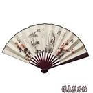 扇子折扇中國風古典漢服男式隨身摺疊扇復古...
