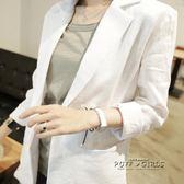 2018夏季新款韓國西服短款修身顯瘦休閒亞麻小西裝外套女棉麻薄款     泡芙女孩輕時尚