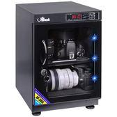 防潮箱單眼相機乾燥箱攝影器材鏡頭除濕防潮櫃乾燥櫃 ATF 『名購居家』