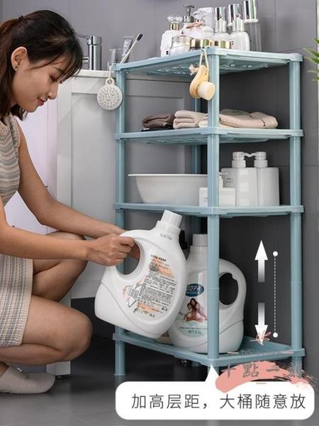 置物架 浴室置物架衛生間臉盆架廁所儲物架洗手間收納架子塑料三角架落地 LW827