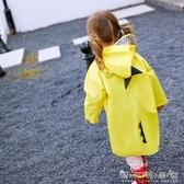 雨衣雨衣恐龍雨衣卡通雨衣雨披學生男童女童雨衣小孩ins風新 晴天時尚館