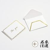 買2送1 節日生日新年商務祝福留言小卡片簡約賀卡【君來佳選】