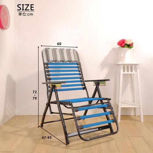 《百嘉美》迪客五段式休閒健康椅  電腦桌 電腦椅 穿衣鏡 收納櫃 休閒椅 躺椅