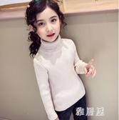 秋冬季新款女童毛衣高領打底衫兒童針織衫網紅洋氣童裝YJ3673【雅居屋】