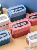 便當盒川島屋雙層飯盒上班族學生分隔型便當盒日式可微波爐加熱餐盒套裝 晶彩