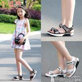 女童運動涼鞋 中大女童涼鞋韓版夏季7-8歲公主學生軟底運動小女孩涼鞋 寶貝計畫