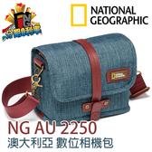 【24期0利率】National Geographic NG AU 2250 數位相機包 澳大利亞系列 國家地理
