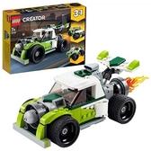 LEGO 樂高 Creator 3 合 1火箭車 31103 酷炫可建置兒童玩具 (198 件)