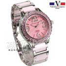 valentino coupeau 范倫鐵諾 古柏 日本機芯 大數字水晶鑽陶瓷女錶 夜光指針 學生錶 粉紅 V61296-4