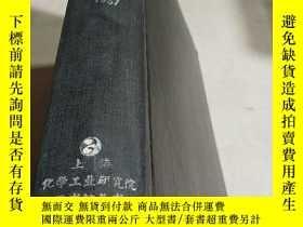 二手書博民逛書店METAL罕見INDUSTRY.Vol.91 JULY.-SEP
