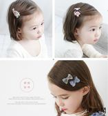 兒童發夾頭飾公主淑女兒童發飾潮