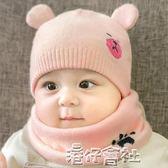 兒童帽子秋冬季0-3-6-12個月寶寶毛線帽新生幼兒胎帽嬰兒帽男女孩 港仔會社
