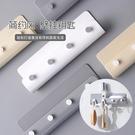 【2592】北歐簡約風免釘壁掛式收納架 鑰匙架 手機架 掛勾 玄關 浴室 廚房 (3色可選)