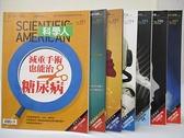 【書寶二手書T1/雜誌期刊_JMK】科學人_191~197期間_7本合售_減重手術也能治糖尿病