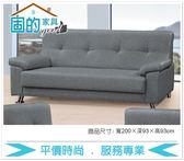 《固的家具GOOD》291-8-AA 史特龍貓抓皮三人椅【雙北市含搬運組裝】
