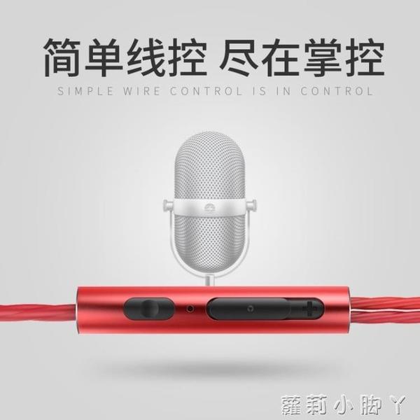 鉑典 重低音炮電腦耳機帶麥入耳式2米長線台式筆記本專用雙插頭耳麥電競線控 蘿莉小腳丫