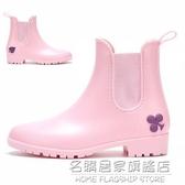雨鞋女士時尚新款外穿韓國可愛橡膠防滑成人雨鞋防水鞋短筒雨靴女 名購新品