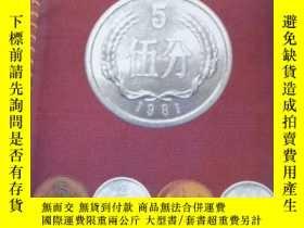 二手書博民逛書店罕見中國硬幣圖錄【2012年版】Y175334 許光 黑龍江人民