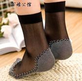 薄款短絲襪吸汗棉底防滑襪子