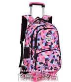 超大容量六輪爬樓梯中小學生2-5-8年級女孩拉桿書包手拉箱拖背包QM 依凡卡時尚