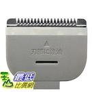 [東京直購] IZUMI 泉精器製作所 CS-32 理髮器專用刀頭 適用 HC-FA14 HC-FW24 HC-FW34