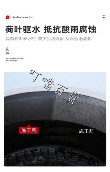 汽車表板蠟內飾塑料件翻新還原劑鍍晶黑色保險杠修復上光養護用品