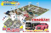 TOMICA 交通安全組 TOYeGO 玩具e哥