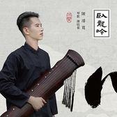 陳濬寬 臥龍吟 琴歌彈唱集 CD (OS小舖)
