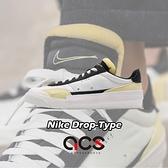 Nike 休閒鞋 Drop-Type 米白 黑 男鞋 運動鞋 N.354 【ACS】 AV6697-101