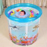 兒童游泳池 艾高嬰兒游泳池家用寶寶洗澡桶幼兒保溫游泳桶新生兒支架大號兒童MKS 歐萊爾藝術館
