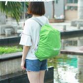 ✭米菈生活館✭【P453】後背包款保護防水套 戶外 背包 防雨罩 騎行 登山 雙肩書包 防水罩