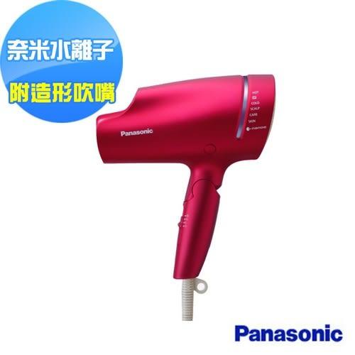 公司貨【Panasonic國際牌】奈米水離子吹風機 EH-NA9A-RP 全新商品 有現貨