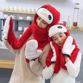 帽子 秋冬季親子男女兒童帽子圍巾手套一體三件套裝加厚保暖圍脖套頭帽【小天使】