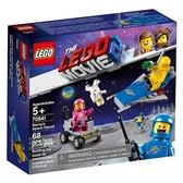 樂高積木 LEGO 2018《 LT70841 》樂高玩電影系列 - Benny's Space Squad╭★ JOYBUS玩具百貨