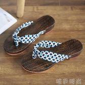 木屐拖鞋 木屐女涼拖日式木拖鞋女夏防滑新款坡跟和風日本實木板拖鞋女 唯伊時尚