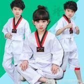 跆拳道服兒童夏季純棉短袖訓練服服裝男童女童初學者道服 童趣潮品