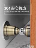 樂優家304不銹鋼強磁免打孔門吸防撞門擋地吸墻吸衛生間門防撞器  聖誕免運