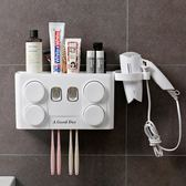 自動擠牙膏神器吸壁式全自動套裝免打孔衛生間杯子牙膏牙刷置物架 英雄聯盟