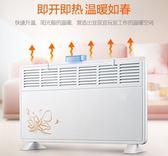 取暖器四面烤火爐燒烤型烤火器電烤爐電暖氣zg