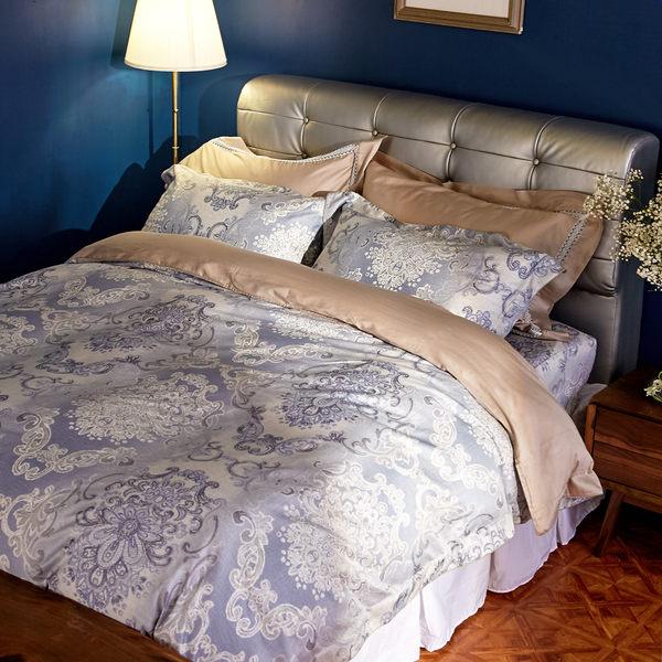 鋪棉被套/Pima棉100%/雙人特大8X7尺被套/夏天可當涼被/台灣製/hooga【水畔尋幽】