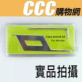 XBOX360 Slim 拆機工具 - 可拆 新型 薄機 主機 & 手把控制器等 拆機工具組